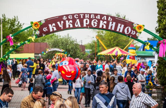 Фестиваль Кукарекино в Тамбовской области Сатинка Сампурский район